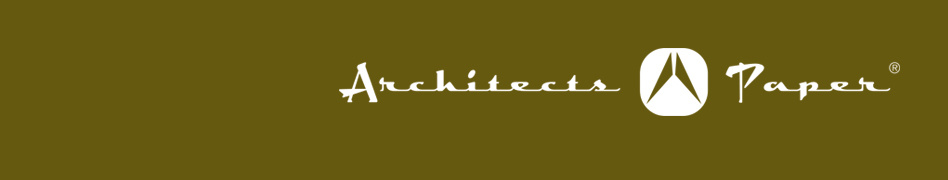 Architects Paper-logo op groene achtergrond